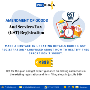 Amendment of Goods And Services Tax (GST) Registration