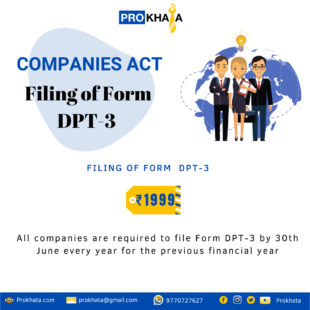 Filing of Form DPT-3 COMPANIES ACT