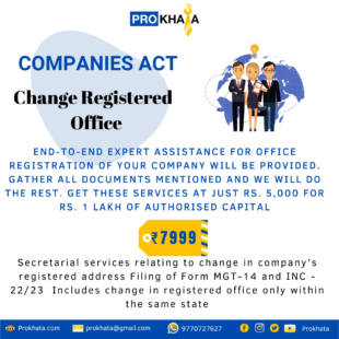 Change Registered Office COMPANIES ACT