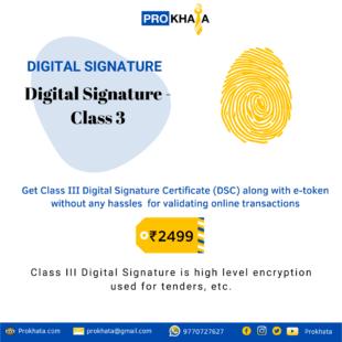 Digital Signature - Class 3