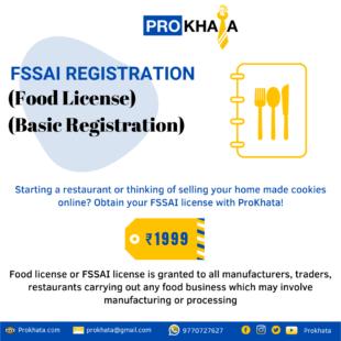 FSSAI Registration (Food License) (Basic Registration)