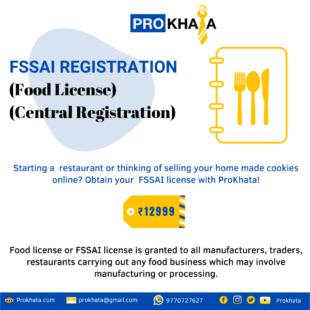 FSSAI Registration (Food License) (Central Registration)