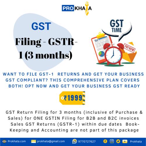 GST Filing - GSTR - 1 (3 months)