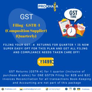 GST Filing - GSTR-4 (Composition Supplier) (Quarterly)