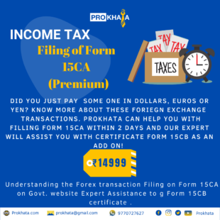 Filing of Form 15CA (Premium) INCOME TAX