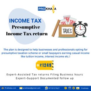 PRESUMPTIVE INCOME TAX RETURN