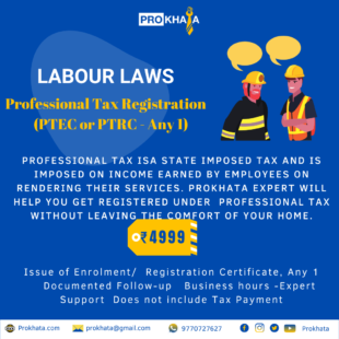 Professional Tax Registration (PTEC or PTRC - Any 1)