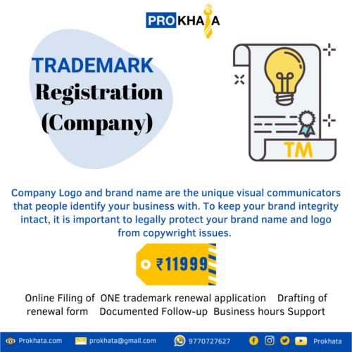 Trademark Registration (Company)