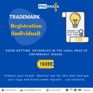 Trademark Registration (Individual)