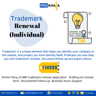 Trademark Renewal (Company)